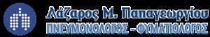 Λάζαρος Παπαγεωργίου